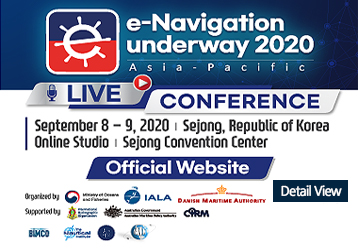 e-Navigation underway 2020(Asia - Pacific) / LIVE CONFERENCE / September 8-9, 2020 / sejong, Republic of Korea / Online Studio / Sejong Convention Center Official Website / Detail View